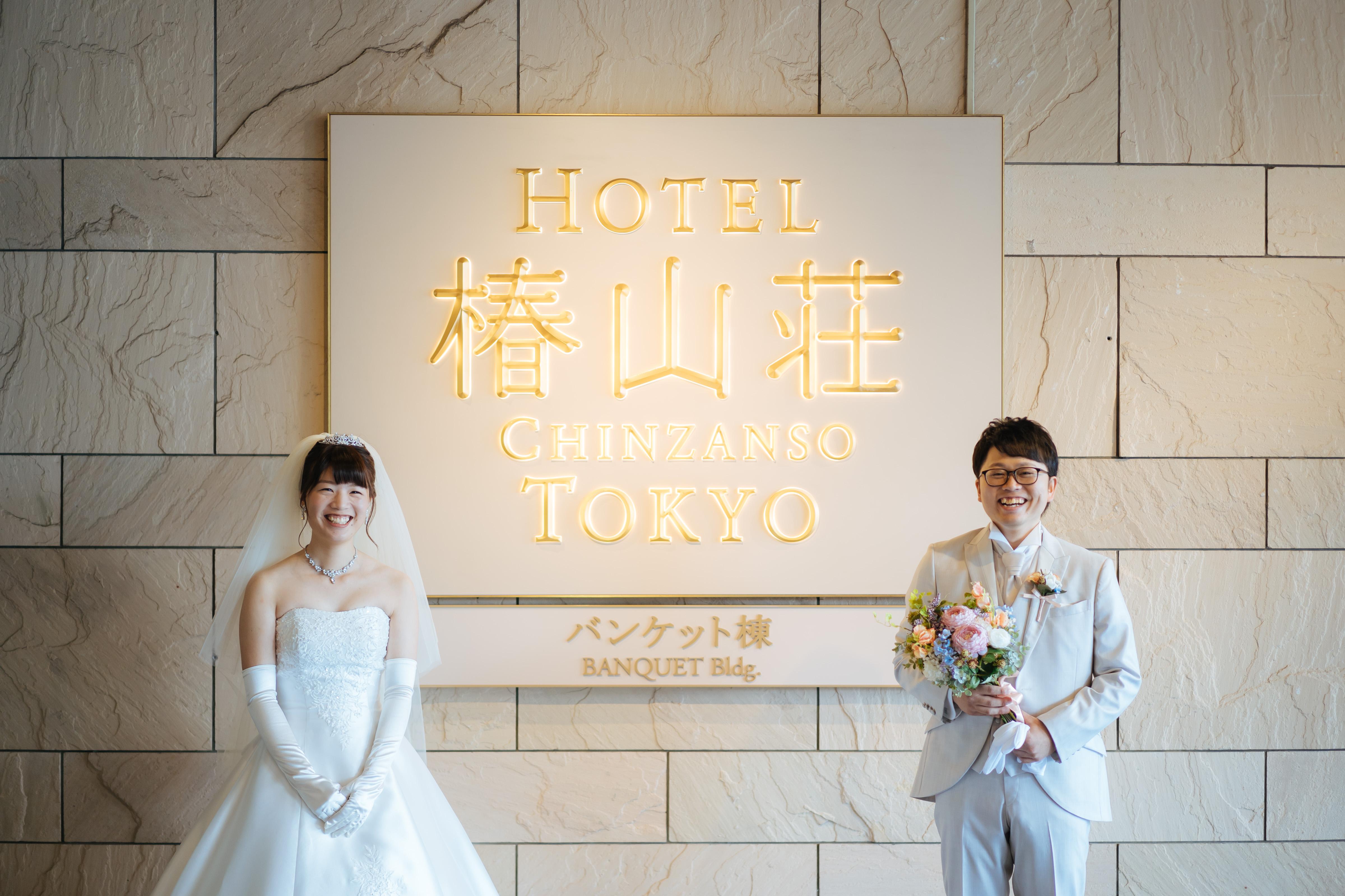 20190916_chinzanso_0011