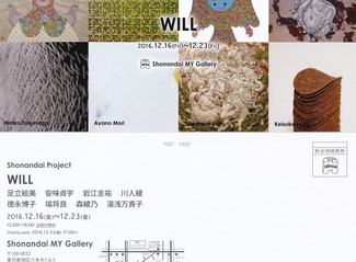 "Syonandai Project ""WILL"""