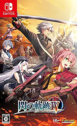The Legend of Heroes: Sen no Kiseki IV T