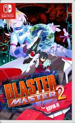 Blaster Master Zero 1+2
