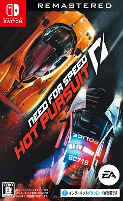 UPDATE 1.0.3 - Need for Speed Hot Pursuit Remastered