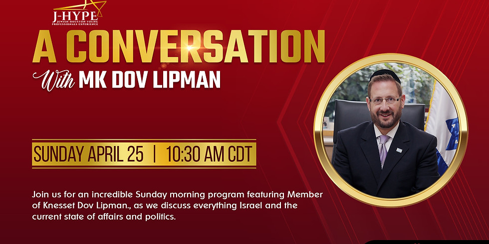 A Conversation with Former Member of Knesset Dov Lipman