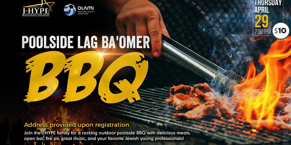 Poolside Lag Ba'omer BBQ