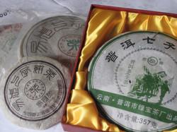 プアール生茶_003