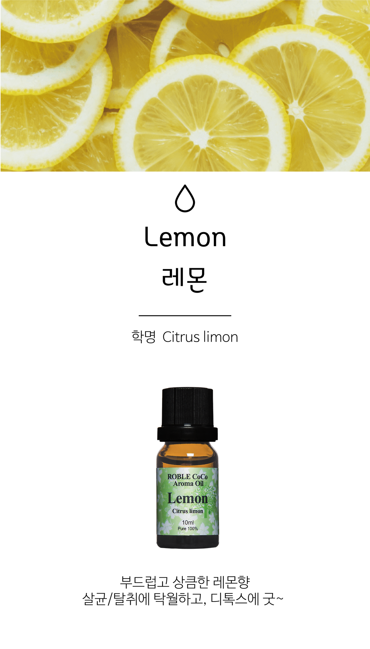 레몬.png