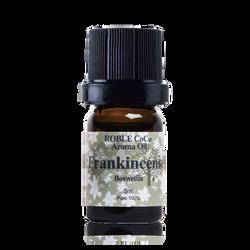 프랑킨센스-그라데이션-5ml