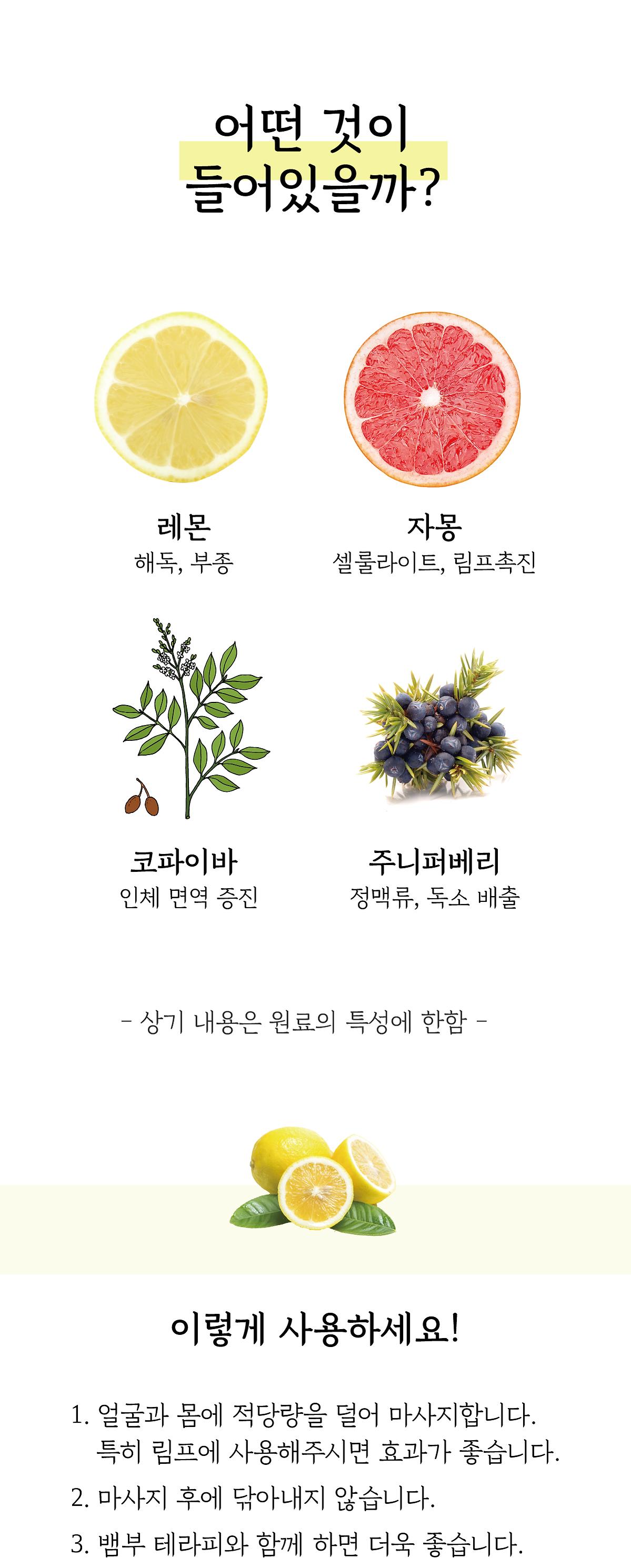 상세-블랙밤-2.png