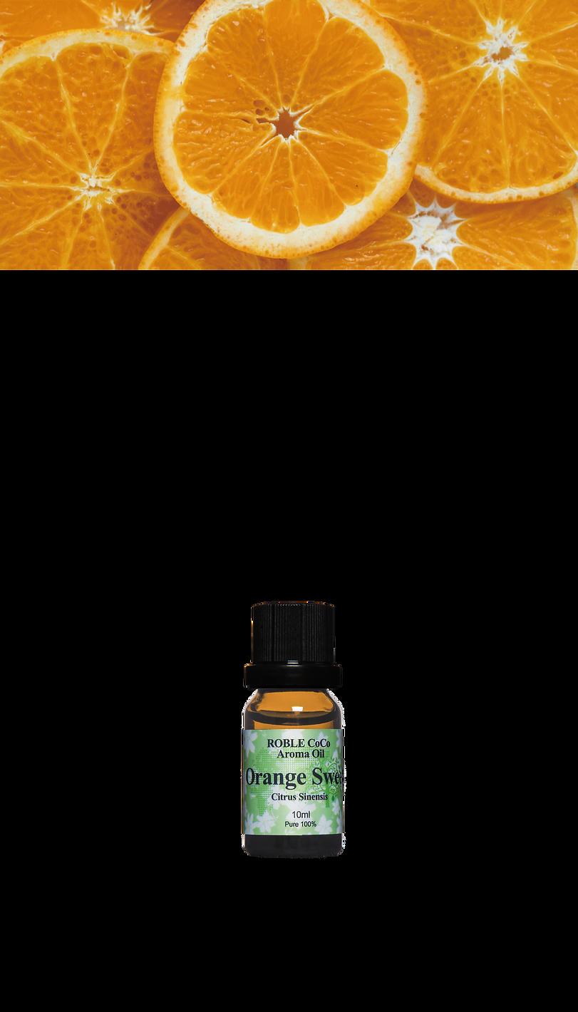 오렌지스위트.png