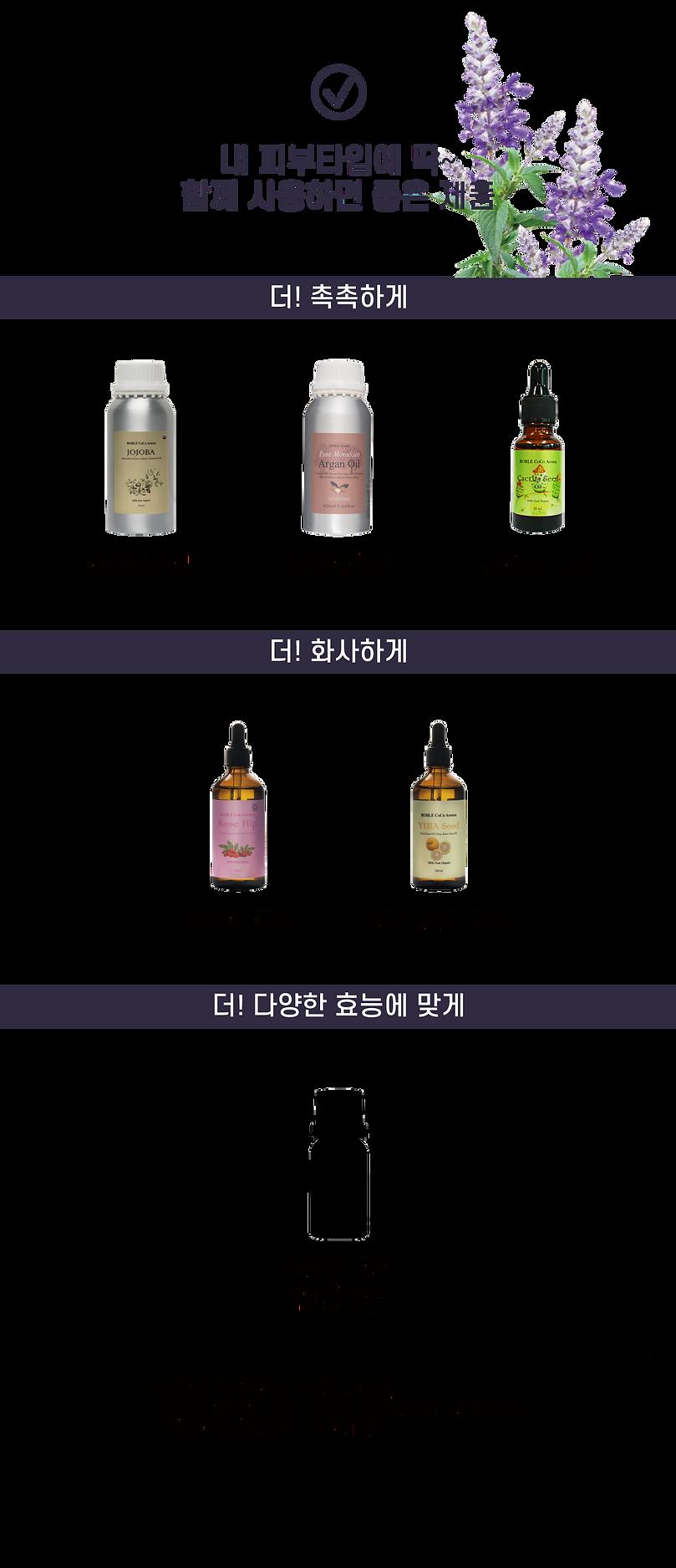 22. 라벤더페이셜로션_상세페이지-4.png