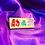 Thumbnail: 動三小徽章