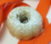 Dates paste cookies in Marin