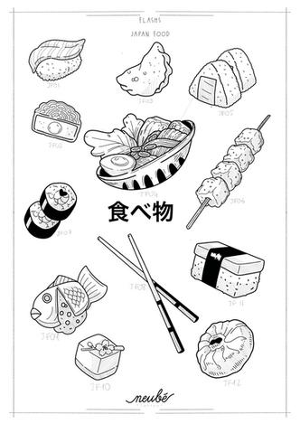 Illustration_sans_titre 4.png