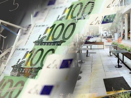 Κεφάλαιο κίνησης μέσω ΕΣΠΑ για τις επιχειρήσεις εστίασης