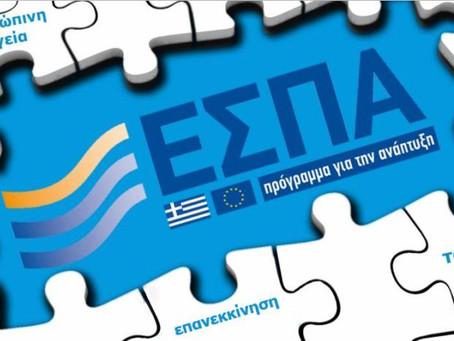Επανεκκίνηση τουρισμού: κεφάλαιο κίνησης για τις τουριστικές επιχειρήσεις ύψους 350 εκ. ευρώ