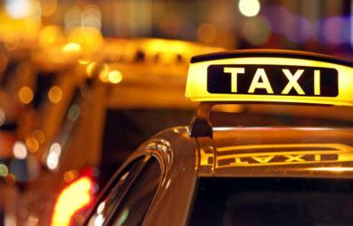 Καθορισμός κομίστρου στα ΕΔΧ (Ταξί) σε συγκεκριμένες διαδρομές