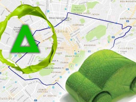 Δακτύλιος Αθήνας: Εναρμόνιση WLTP με NEDC με νέα ΚΥΑ