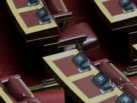 Υπερψηφίστηκε επί της αρχής το σ/ν για την απλοποίηση της αδειοδότησης τουριστικών επιχειρήσεων