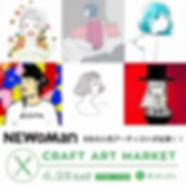 スクリーンショット 2018-10-07 23.20.05.jpg