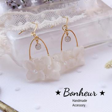★Bonheur★(ボヌール)