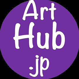 arthub.jp丸ロゴ.png