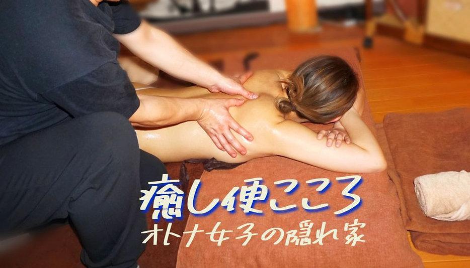 癒し便こころ 札幌 女性用出張マッサージ&オイルリンパエステ TOP
