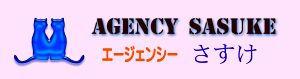 Agencyさすけ_banner_300.jpg