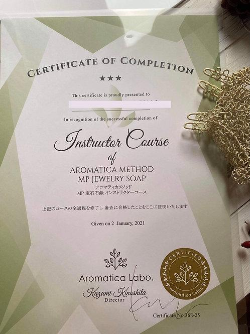 [証書申請]日本香薰寶石MP 皂導師課程