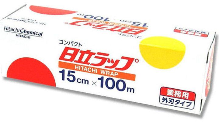 日本日立版包皂紙(業務用15cm×100m)
