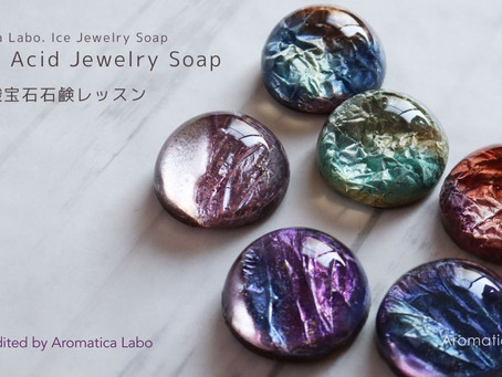 Aromatica Labo. Ice Jewelry Soap (Amino Acid Jewelry Soap Diploma Course)