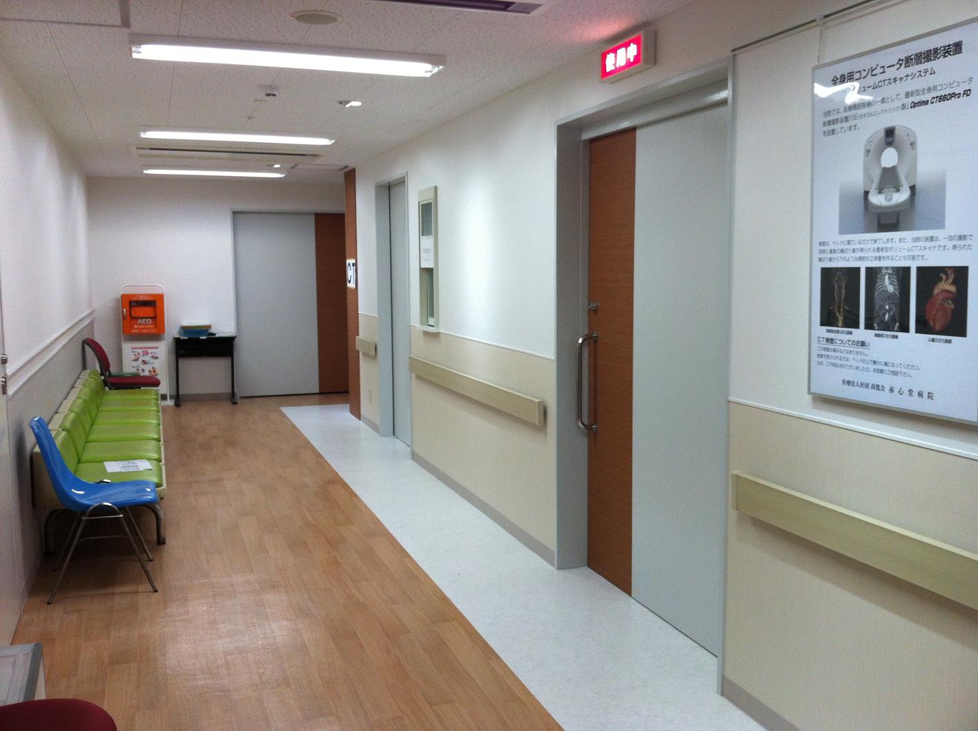 CT室待合