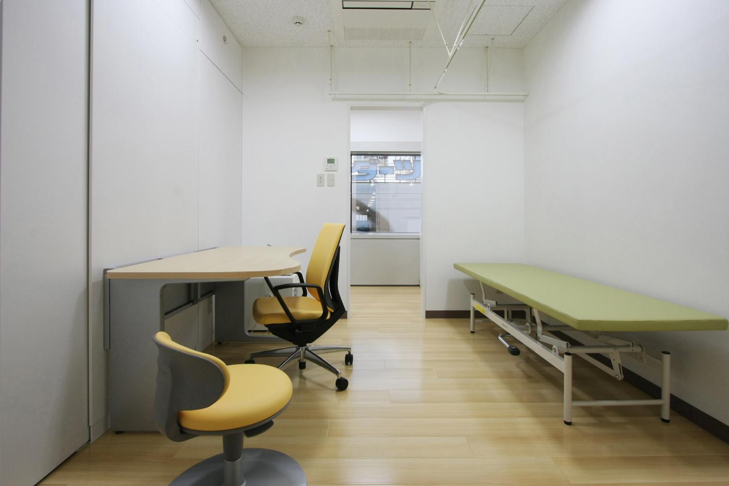 外来診療室