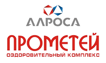 Alrosa+Prometey.png