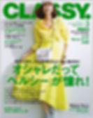 classy_20190128.jpg
