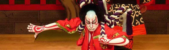 Kabuki-banner-2400x720.jpg