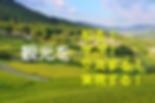 スクリーンショット 2019-04-11 14.25.34.png