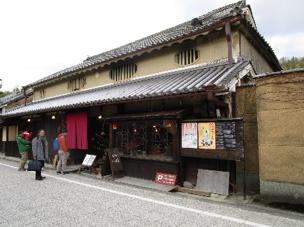 「奈良県の新しい形の宿泊と移住者による流行の施設」の視察レポート