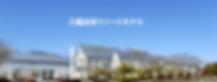 スクリーンショット 2020-01-11 16.39.29.png