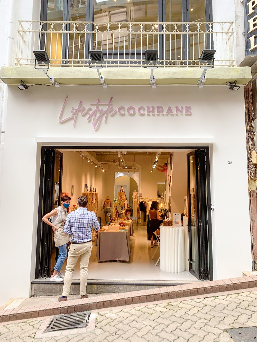 The store front of Lifestyle Cochrane
