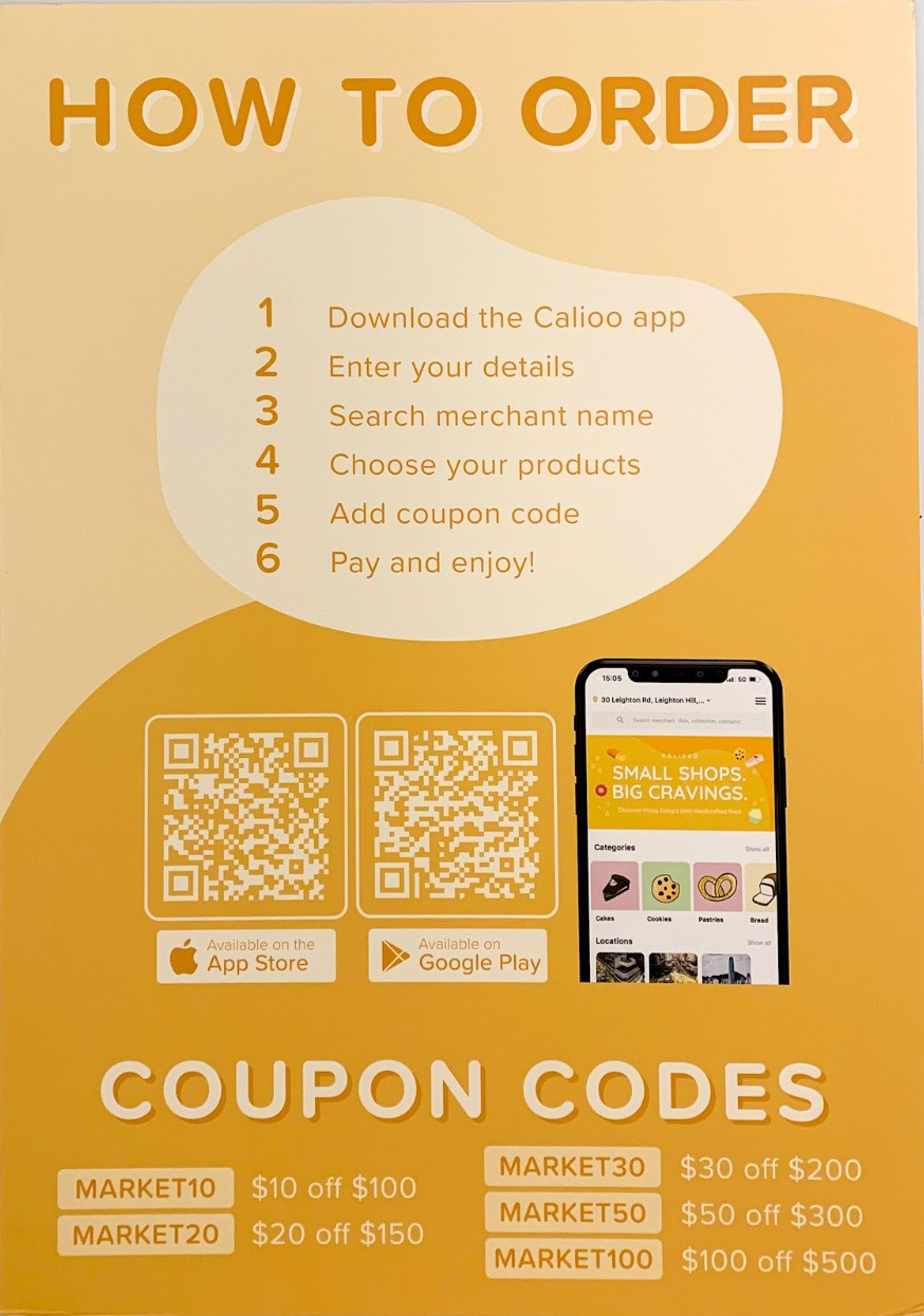 The instruction of how to order on Calioo app