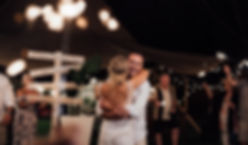 wedding reception detail wide