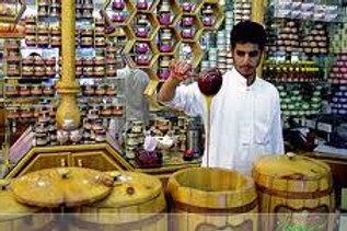 Hadramaut Mountain Honey Southwestern Arabian Peninsula