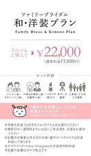 family_03sp.jpg