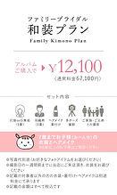 family_02sp.jpg