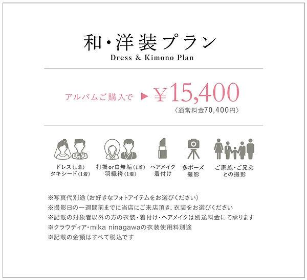 plan_03.jpg