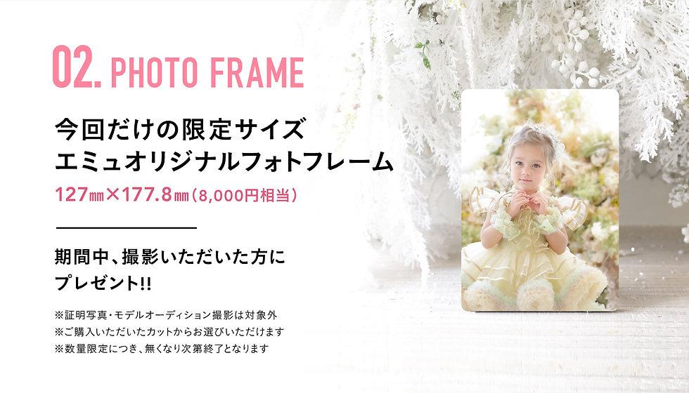 present_02.jpg