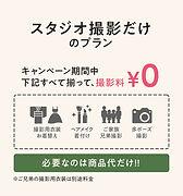 wix02sp.jpg