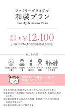 FAMILY02sp.jpg