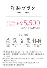 plan_01sp.jpg