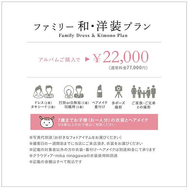 family_03.jpg