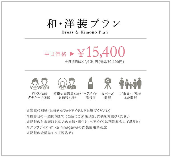 PLAN03.jpg